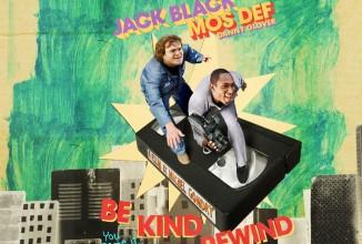 "#56: ""Abgedreht"" (Be kind rewind)"