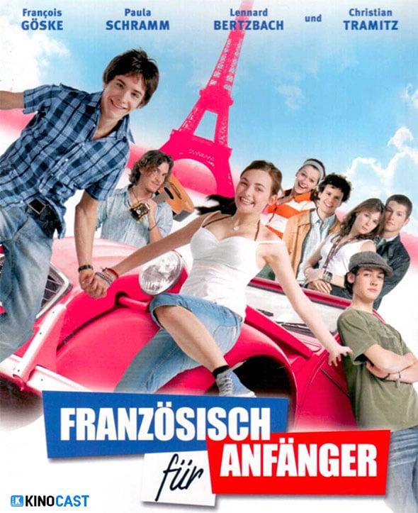 Französisch für Anfänger Film Poster
