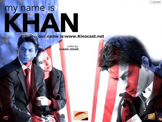 mein name ist khan stream deutsch